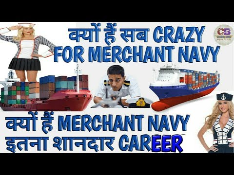 Merchant navy,Good career,Why everybody wants to join Merchant navy information News.