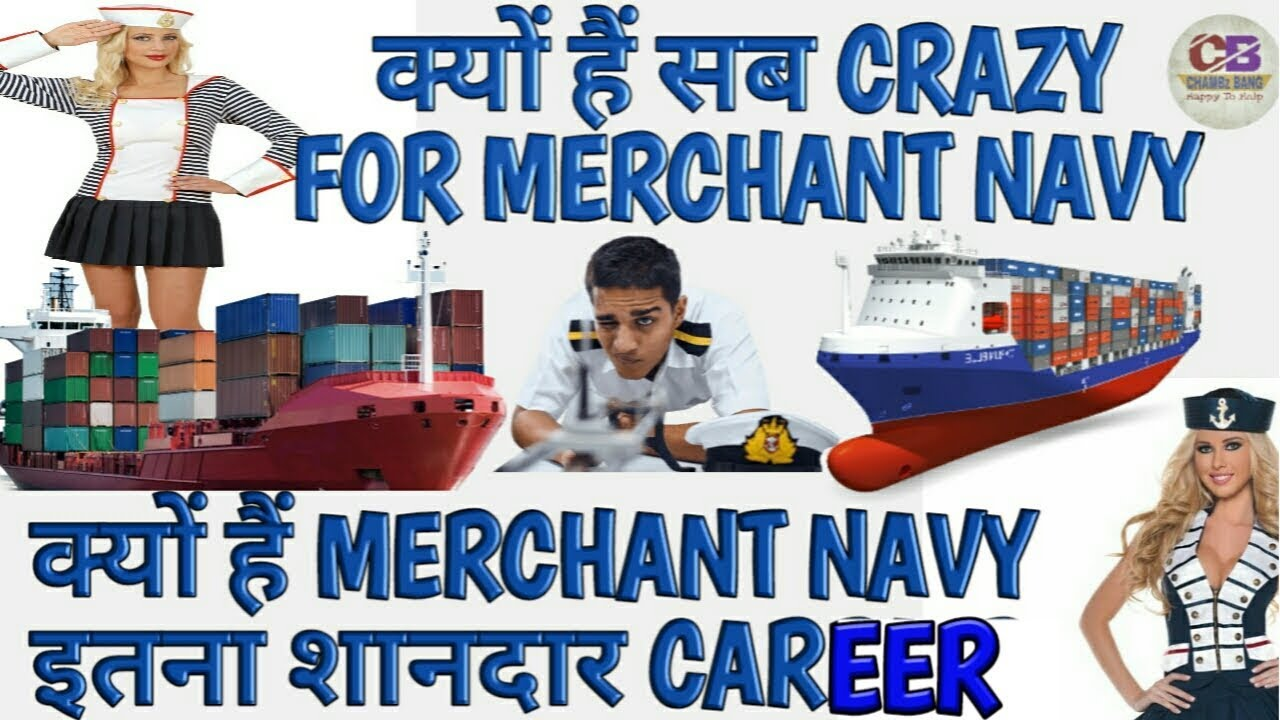 essay on why i want to join merchant navy Launch a career as a navy pilot or naval flight officer (nfo) in the us navy join forces with the world's top aviators, and train to operate the navy's high-tech and state-of-the-art.