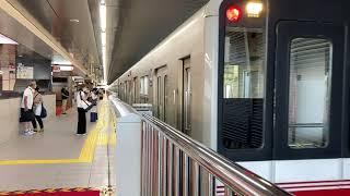 Osaka Metro御堂筋線10A系21編成新大阪止発着発車シーン