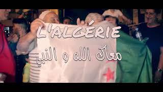 extrait [clip vedeo ] l'Algérie معاك الله والنبي by bilal studio sound