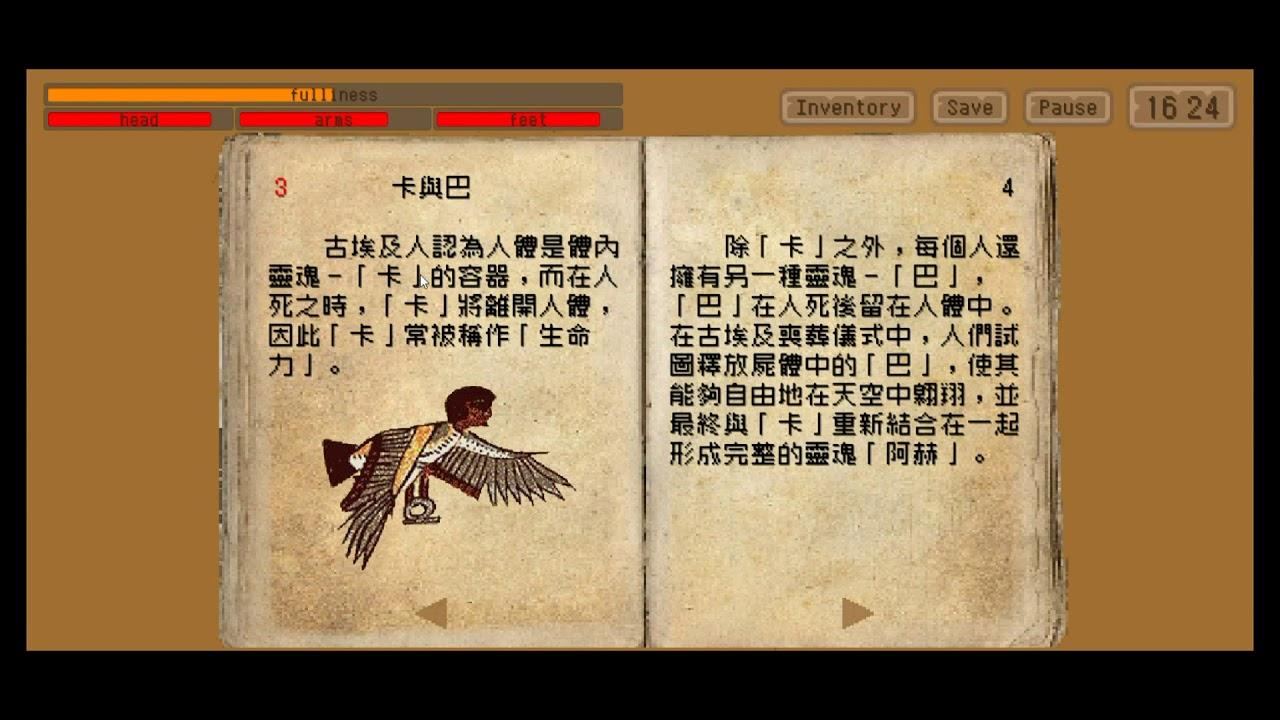 Qhan's Homepage