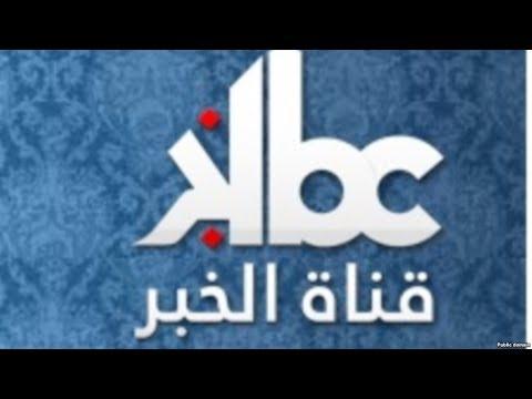 """الجزائر: إغلاق قناة """"كاي بي سي"""" وسط فوضى قطاع الإعلام"""