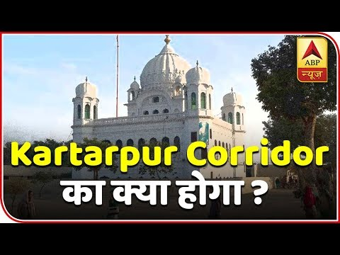 Ground Report: Post Pulwama, What Will Happen To Dialogue Over Kartarpur Corridor? | ABP News