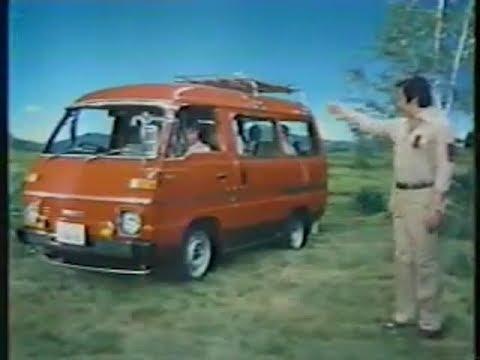 Mazda Bongo 1978-80 Commercial (Japan) - YouTube