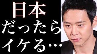 【関連動画】 ☆https://youtu.be/Ji3Fqmx2Qlw ☆https://youtu.be/VUdbbz...