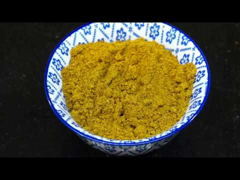 ⏰ How To Make Curry Powder - Homemade Curry Powder - Indian Masala Powder - Easy Curry Powder