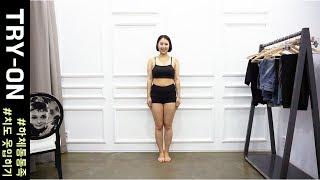 [치도옷입히기] 사이즈L/30 소장 중인 바지 10개 …