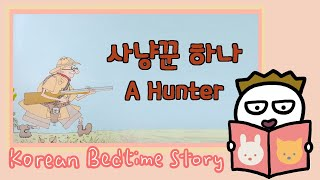 [Korean Bedt…