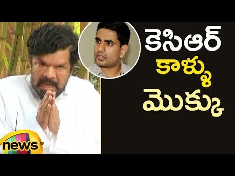 Posani Advised Nara Lokesh to Learn from KCR on how to Talk | Nandi Awards Controversy | Mango News