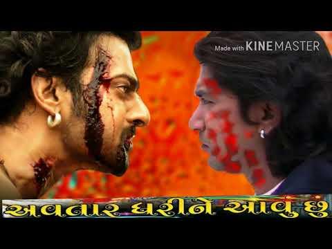 Vikram Thakor song 2018 Avatar dnarine aauchu