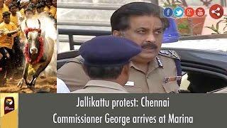 Jallikattu protest: Chennai Commissioner George arrives at Marina