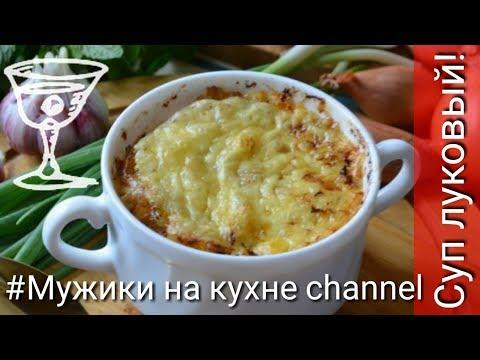 Домашний белый ХЛЕБ, рецепт в духовке - Кулинарик