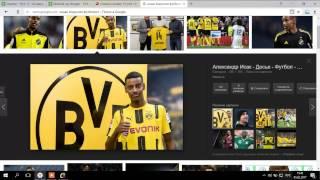 как сделать минифейс или картинку лица ЛЮБОМУ игроку в FIFA 15?