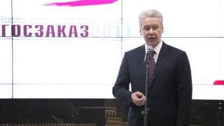 """C.Собянин на Открытии Форума-выставки """"Госзаказ 2011"""""""