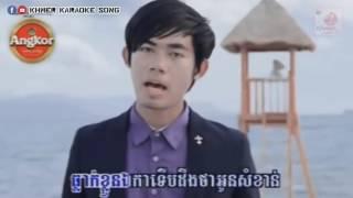 ភ្លេងសុទ្ធ អារម្មណ៍ត្រូវគេក្បត់មិនដូចអារម្មណ៍ក្បត់គេ នី រតនា Ny Ratana Karaoke Pleng sot You