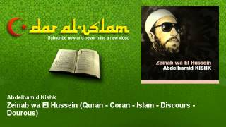 Abdelhamid Kishk - Zeinab wa El Hussein - Dourous ??? ?????? ??? - ???? - ???? ???????