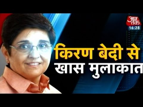 Exclusive Interview with Kiran Bedi