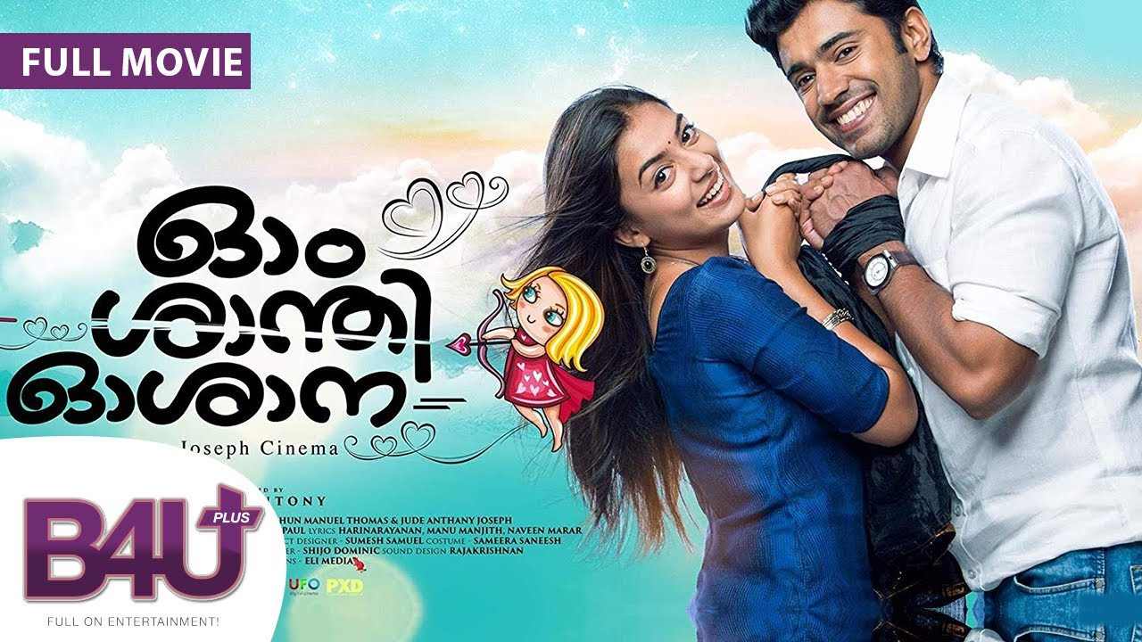 Download Ohm Shanthi Oshaana - Full Hindi Dubbed Movie HD| Nazriya Nazim, Nivin Pauly, Aju Varghese