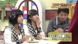 「みお」こと「みおたす」こと朝長美桜ちゃんが、 生放送中にパイをぽろ...