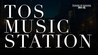 【神魔之塔】🔴 TOS MUSIC STATION - OST - Live Stream - Music For Work & Study