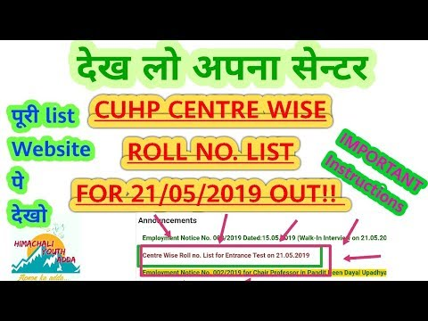 CUHP CENTRE WISE LIST OF ROLL NUMBER FOR EXAM ON 21/05/2019