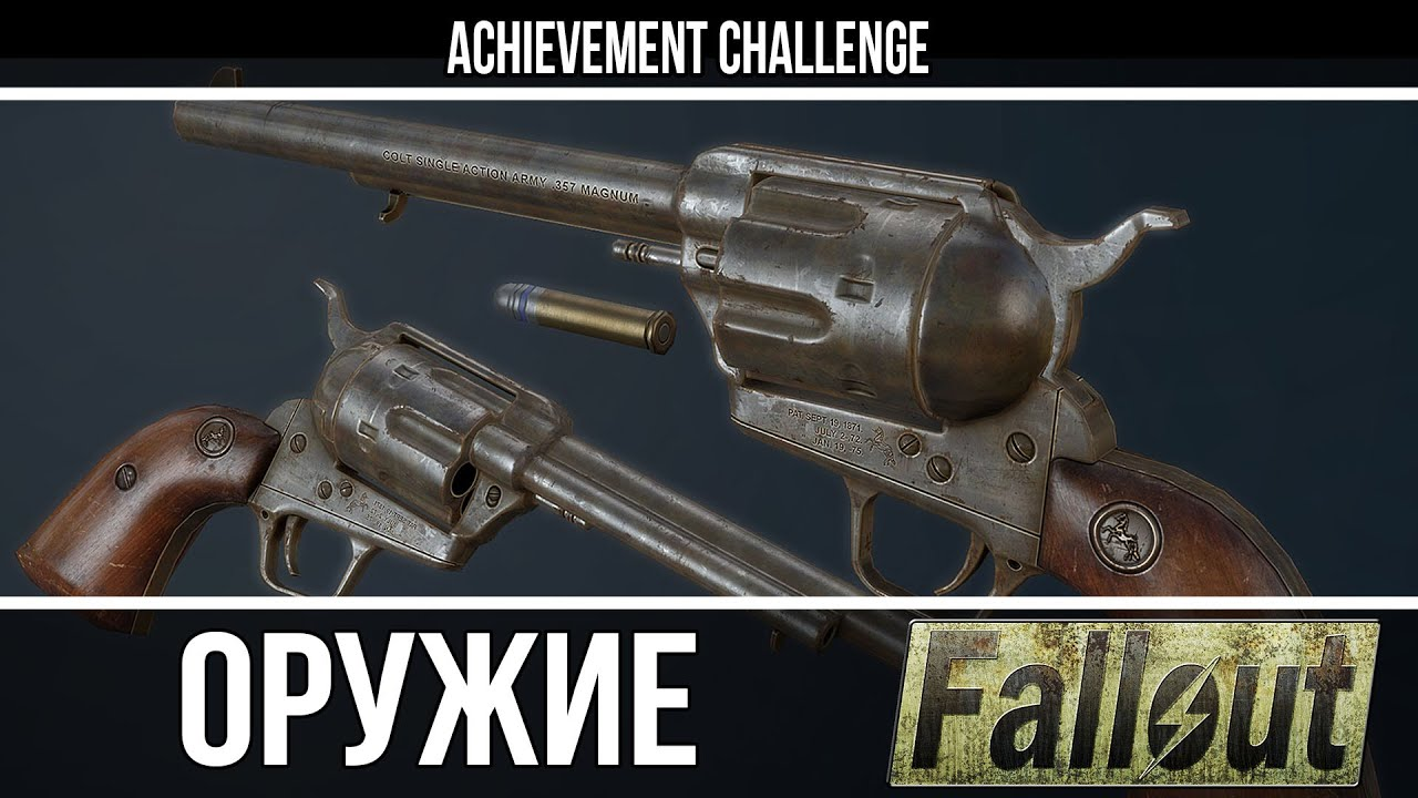 Fallout 4 Mod Review Overboss 357 Magnum by Popon Top