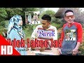 BUREK KW ADEK LAKEE JAK House Mix Dikit Dikit lagi HD Video Quality 2017