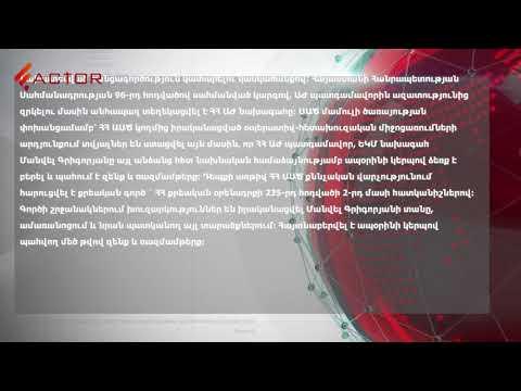 ՀՐԱՏԱՊ․ ԱԺ պատգամավոր Մանվել Գրիգորյանին ազատությունից զրկելու մասին տեղեկացվել է ՀՀ ԱԺ նախագահը