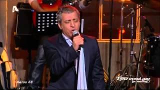 Γιά σένα / Il Mondo - Θέμης Αδαμαντίδης & Μπάμπης Βελισσάριος (Στην υγειά μας Alpha) {3/5/2014)