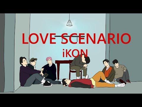iKON - '사랑을 했다(LOVE SCENARIO)' Animation