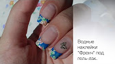Джинсовый дизайн ногтей гель краской - YouTube