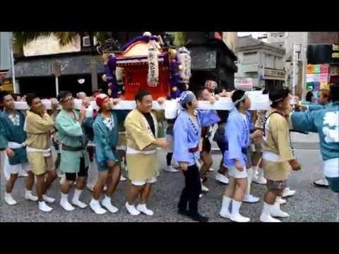 46th Annual Naha Tug-of-War Festival