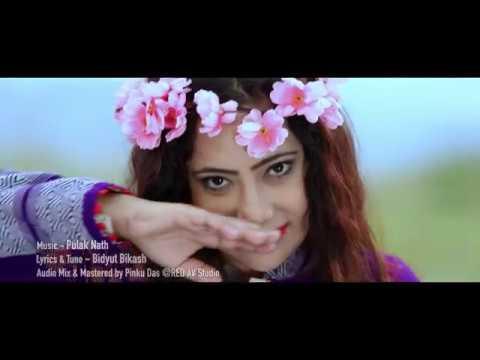 Mon Sila - Surekha Chhetri | Bidyut Bikash