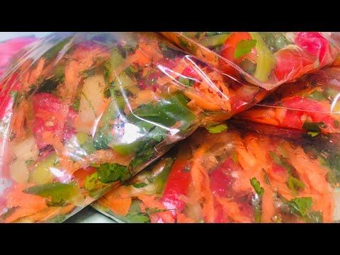Заморозка Овощей/Овощная Заготовка на Зиму/Приправа на Зиму/Рецепт/