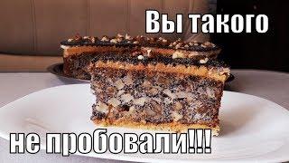 "Необыкновенный пляцок""Сборник""!Unusual cake "" Collection""!"