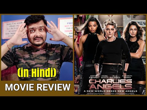 Charlie's Angels (2019 Film) - Movie Review