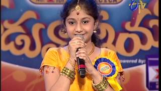 Repeat youtube video Padutha Theeyaga on 28th january 2013 Part 1