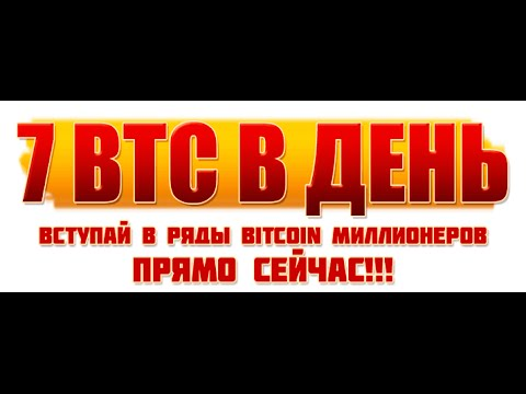 1 bitcoin сколько сатоши