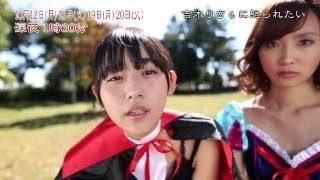 """私立恵比寿中学. 数分間、吉木りさ """"ら""""に怒られるだけの番組です。 201..."""