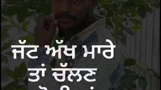 Mere yaar menu hero hero Aakhde