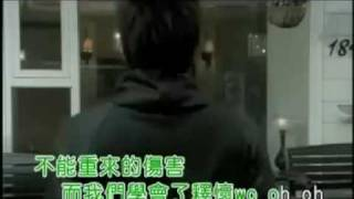 紀佳松&潘瑋柏Feat :(江語晨) -同一個遺憾 [KTV]