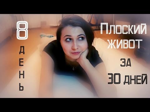 ТВ программа в г. Севастополь. Программа передач на