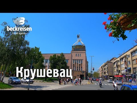 Krushevac, Serbia 4K travel guide bluemaxbg.com