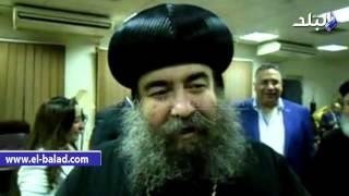 بالفيديو.. مطران الارثوذوكس بأسيوط: نفخر بأن هناك ودا وتلاحما بين المسلمين والمسيحيين بالمحافظة