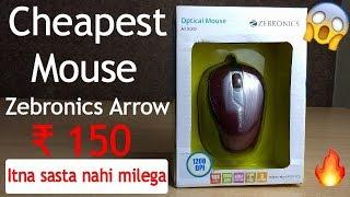 Cheapest Mouse Zebronics Mouse Arrow Unboxing amp Full details 150 Itna sasta nahi milega