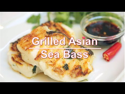Grilled Asian Sea Bass W/ Sweet Soy Ginger Sauce