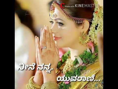 Pillara...song Kannada Version