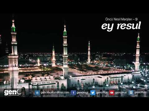 Ey Resul - Müziksiz Ezgi #9