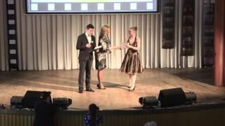 Награждение за конкурсы «Открытый урок» и «Лучший ЭОР»