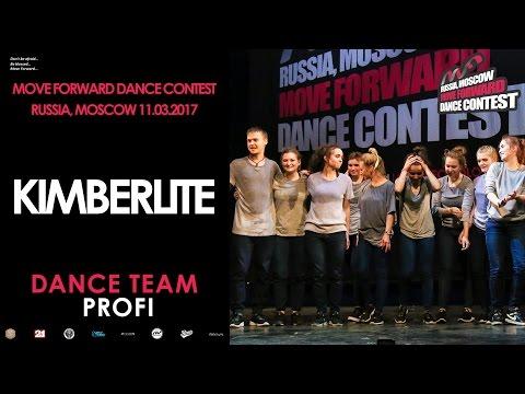 Kimberlite   PROFI DANCE TEAM   MOVE FORWARD DANCE CONTEST 2017 [OFFICIAL VIDEO]